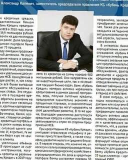 Кубань кредит банк банкоматы