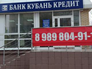 Потребительский кредит в москве сбербанк