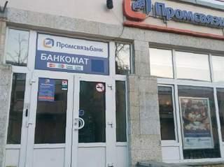 Банк ренессанс кредит ленинский проспект