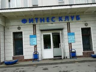 Клубы северо запад москвы клуб секрет москва
