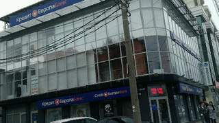 краснодар банк кредит адреса