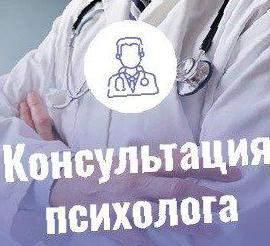 Лечение наркомании и алкоголизма россия лечение наркомании анонимно во владивостоке