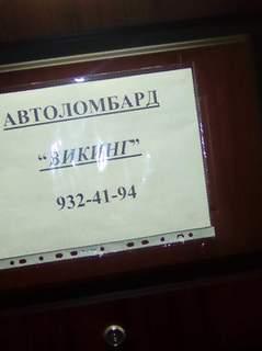 Автоломбард энергетиков сайты автосалонов шкоды в москве