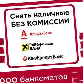 магазины партнеры хоум кредит банка список екатеринбург