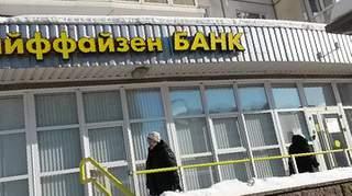 банк хоум кредит на комендантском