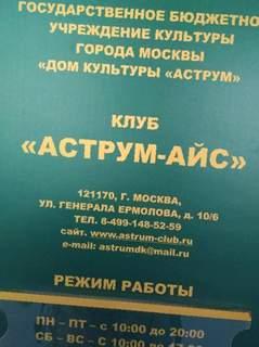 Справочник клубов москвы ночные клубы со сценами