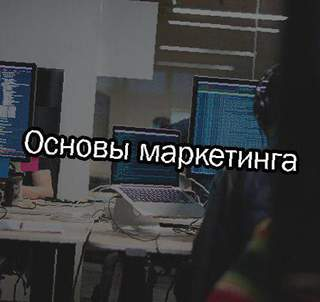 Работа онлайн петропавловск камчатский александр борисов фотограф