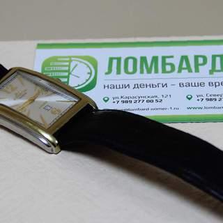 Ломбард первый часы часов скупка коробок от