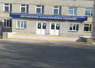 Наркология тамбов телефон на московской какие таблетки при абстинентном синдроме
