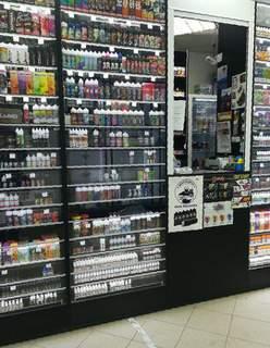 Магазин табачных изделий в томске американские сигареты в москве купить пачку