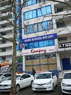 Банк кубань кредит краснодар