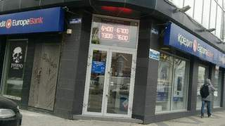 Кредит в банке краснодар