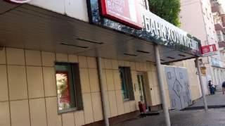 Телефоны банка хоум кредит в туле