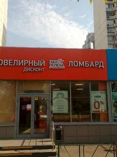 Залог успеха в москве ломбард автосалон пробег ру в москве