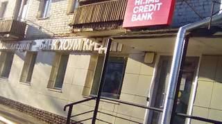 кредиты банков кирова