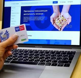 Онлайн кредит кореновск как на европейском варфейсе получить кредиты