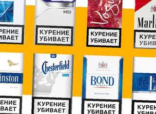 Мегаполис сигареты оптом в москве телефон сигареты duty free купить
