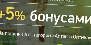 кредит на покупку вторичного жилья в беларуси для молодой семьи