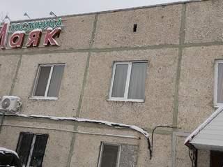 Гостиница маяк севастопольская фото тюмень