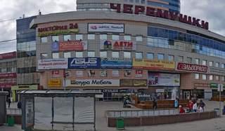 Магазины-ломбарды москвы часовые ваз автомобиля стоимость часа нормо