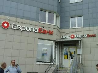 Сертификат на погашение кредита