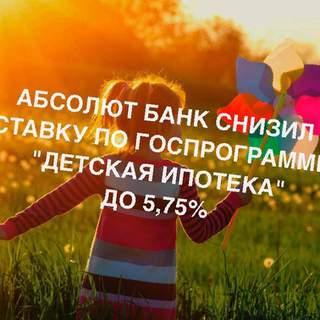 московский кредитный банк в люберцах адрес сервис фнп проверить машину по вин коду на залог бесплатно онлайн