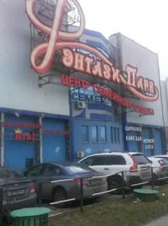 Клуб арена в москве адрес соболь клуб москва