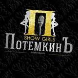 Симферополь ночной клуб кокос официальный сайт офисный клуб в москве