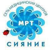МРТ центр Сияние