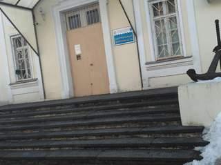 центральный клуб досааф москва