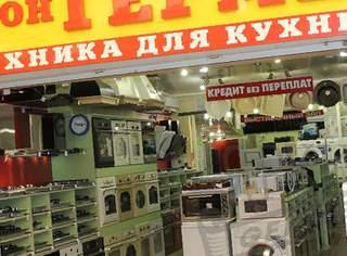 гермес кредит официальный сайт все банки онлайн кредит