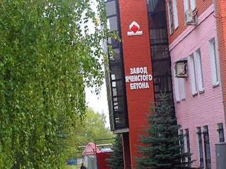 Вакансии завода ячеистого бетона ижевск бетон конкурс