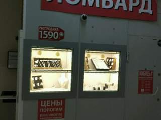 Москва ломбард и ко отзывы об автосалоне алексеевский в москве