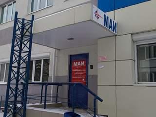 Управляющая компания маи тольятти официальный сайт управляющая компания центрального района волгограда сайт
