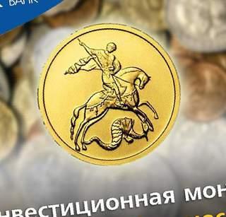 Ленинградская, ул. 417-й Дивизии, д.