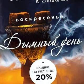 фортепиано клуб москва