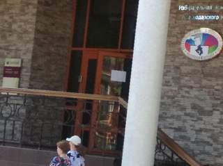 Центральный офис сбербанка в краснодаре адрес и телефон