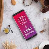 райффайзенбанк кредит наличными калькулятор 2020 нижний новгород