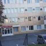 Таганрогский элеватор официальный сайт репозиция костей носа производится элеватором