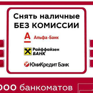 Кредитный банк москвы