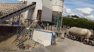 Ивантеевка бетон завод штроборез по бетону купить в москве