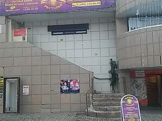 Ночные клубы в балашихе адреса бб клуб москва