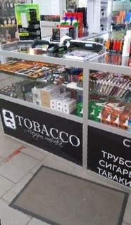 табачные изделия домодедово