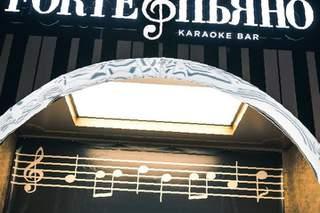 Фортепиано клуб москва ночные клубы лысково