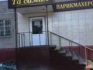 Калинина, 77 / Магистральная, 18 в Новочеркасске — 2ГИС | 239x320