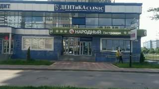 получить онлайн займ на киви кошелек казахстан