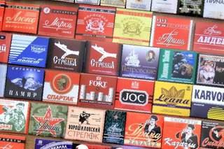 мегаполис сигареты оптом в москве телефон