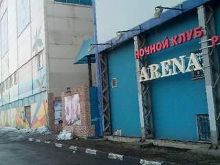клуб арена в москве адрес