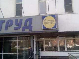 Клуб подводников москва ночной клуб владивосток все