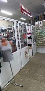 магазины женского белья во владимире